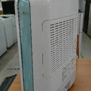 アイリスオーヤマ デシカント式衣類乾燥除湿機 「IJD-H20」...