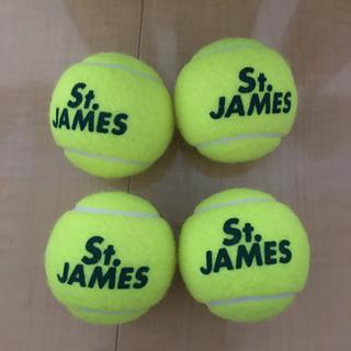 テニスボール 開封済 未使用 14球