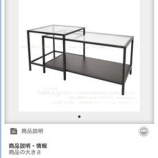 IKEA サイドチェスト