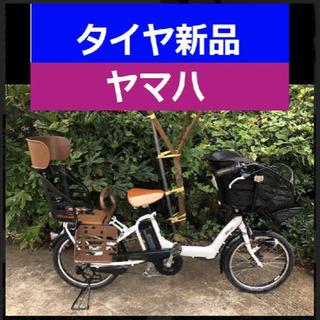 ✴️✴️タイヤ新品✳️✳️R04E 電動自転車 I84N☯️☯️...