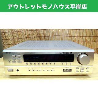 デノン AVサラウンドアンプ 2002年製 DENON AVC-...