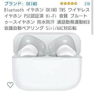 【新品未使用✨】Bluetooth イヤホン  ワイヤレスイヤホ...
