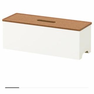 IKEA ケーブルマネジメントボックス