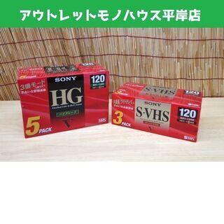 新品 120分ビデオテープ SONY S-VHS/3本パック H...