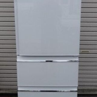 三菱 冷蔵庫 3ドア 330L  MR-CX33E-W  2019年製