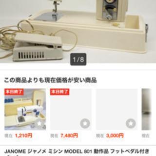ジャノメミシン ミシン台付き model801 ビンテージ