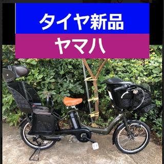 ✴️✴️タイヤ新品✳️✳️R04E 電動自転車 I85N☯️☯️...
