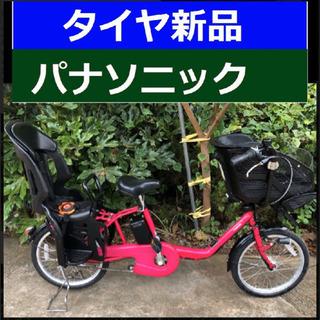 ✴️✴️タイヤ新品✳️✳️R04E 電動自転車 I86N☯️☯️...
