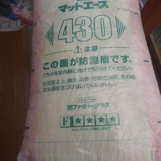 断熱材マットエース(新品)4個2000円