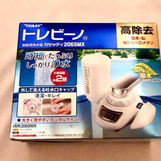 【値下げ】東レ 浄水器 トレビーノ カセッティ MK206SMX