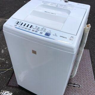 即決 洗濯機 7k 日立 2017年製 美品 お風呂ホース ファ...