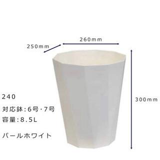 【新品未使用】植木鉢 2個セット