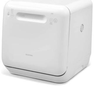 【美品】アイリスオーヤマ 食洗機 食器洗い乾燥機 工事不要