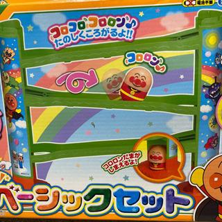アンパンマンコロコロ玩具