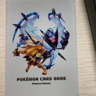 カードケース 新しい