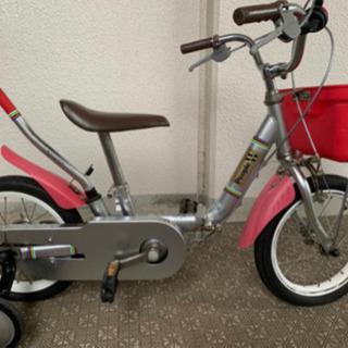 10/7まで!!People 子供用幼児用自転車 14