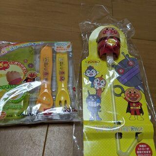 アンパンマン ペットボトルキャップ&スプーンフォークセット