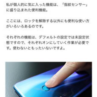 ファーウェイ P30 LITE 64GB 新品未使用品 ブラック