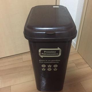 ゴミ箱 茶色 蓋つき