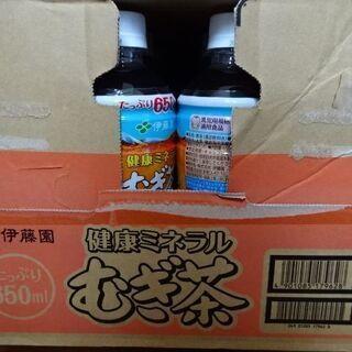 伊藤園 健康ミネラル麦茶 650ml