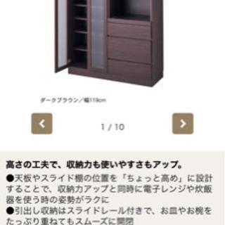 《美品》ハイタイプキッチンカウンター【お引き取り限定】