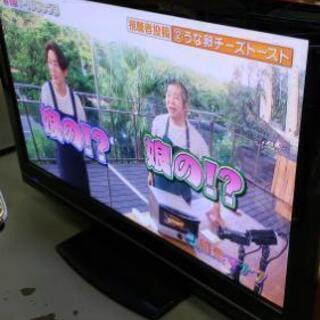 【プラズマテレビ】大きな50型☆目玉商品♪お安くご提供!