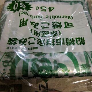 船橋市指定可燃ごみ用ゴミ袋