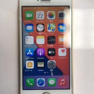 iPhoneSE(第1世代) ゴールド SIMフリー Rakut...