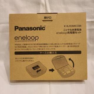 新品未使用! Panasonic 充電式電池 K-KJ53MCC84