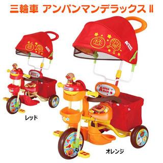 おまけ付き! 三輪車 それいけ!アンパンマンデラックスII オレンジ