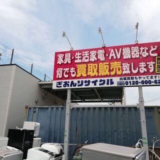 福岡市博多区にあるぎおんリサイクルです!!