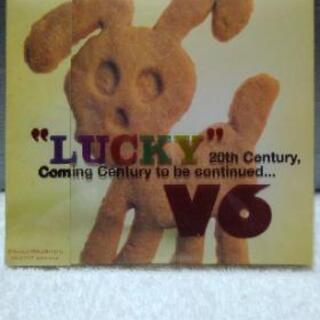 "V6 ""LUCKY"" 20th Century, Coming…..."