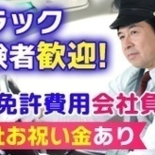 【ミドル・40代・50代活躍中】タクシードライバー キャリアアッ...
