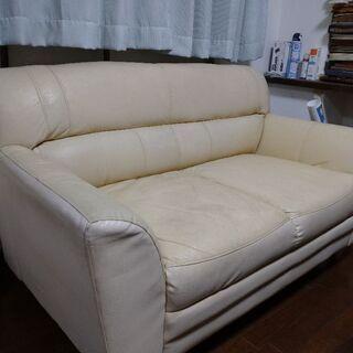 二人掛けソファーあげます。