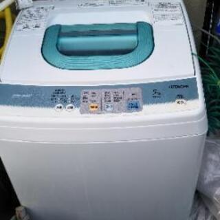 日立洗濯機5キロ