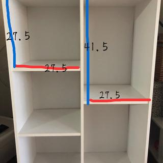 同じ物もう一つあります。2個セットです - 家具