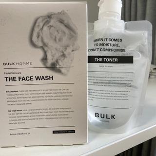 バルクオム!化粧水、洗顔