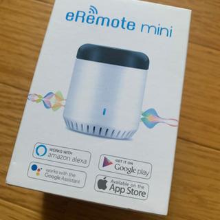 《新品》eRemote mini