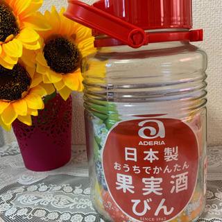 新品未使用品 果実酒びん 4L