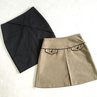 2点セット【1つは未使用】美脚に見えるスカート