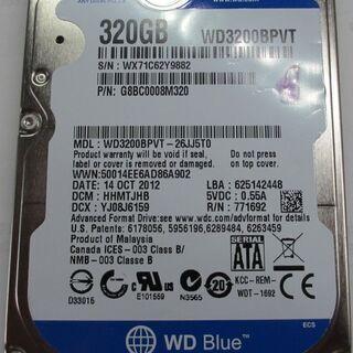 ★★★  2.5インチ HDD ウエスタンデジタル WD3200...