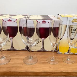 【差し上げます】ワイングラス 8脚 シャンパングラス4脚