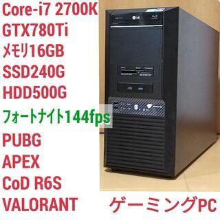 爆速ゲーミングPC Core-i7 GTX780Ti SSD24...