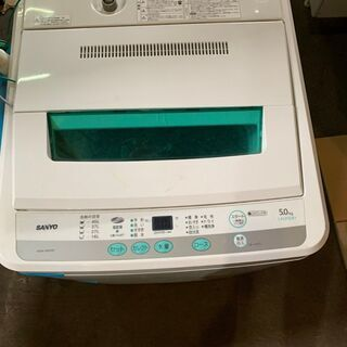 【無料】2011年製 SANYO 5.0kg洗濯機 ASW…