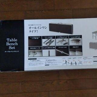 【新品】テーブルベンチセット オールインワンタイプ キャンプ用品...