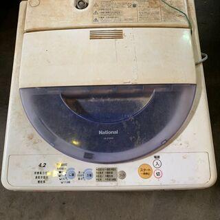 【無料】2005年製 National 4.2kg洗濯機 NA-F42M5 通電確認済 配送OK 無料 あげます 0円 - 札幌市