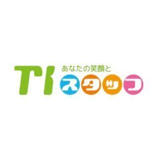 11月スタート!【紹介予定派遣】経理事務補助スタッフ