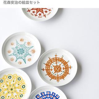 花森安治絵皿 5枚セット 新品未使用 - 京都市
