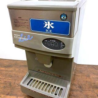 ホシザキ 厨房機器 チップアイスディスペンサー DCM-60G ...