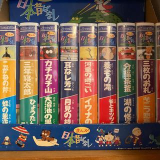 まんが日本昔ばなし VHSビデオ全10巻セット